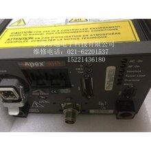 半導體設備射頻電源AEAPEX1513APEX3013專業維修