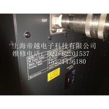 液晶面板ADTECAX-10000W-AKT射频电源专业维修图片
