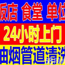 卿旸家电维修/上海专业油烟机热水器燃气灶维修公司
