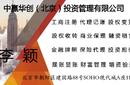 办北京网络文化经营许可证多长时间图片