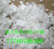 苏州片碱就是氢氧化钠丨产品展示丨苏州片碱厂家