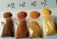 玉溪(聚合氯化鋁PAC)吳興大量銷售