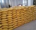 北京周边聚合氯化铝/28-30高含量厂家