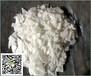 重庆片碱(99国标)砖厂脱硫专用—欢迎来电咨询