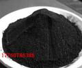 和县蜂窝活性炭长期供应(和县报价)
