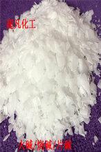 安徽蚌埠片碱99含量浓度怎么检测