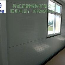 辽宁葫芦岛住人彩钢房搭建/兴城出口型活动板房厂家图片