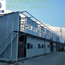 天津防火彩钢房工厂搭建/玻璃幕墙式活动板房办公设计图片