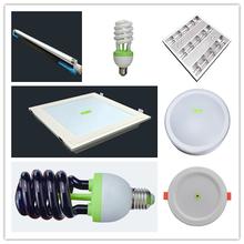 光催化照明空氣凈化器西安格帆科技