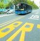 公交車語音報站廣告全年僅需5000元,歡迎投資了解。圖片