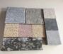 供應武漢周邊仿石砂基透水磚PC仿石磚陶瓷透水磚仿古磚瓦柔性石材,透水混凝土