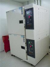 锂离子电池温度循环箱;电池组高低温循环箱;电动汽车用动力蓄电电池温湿度箱
