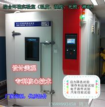 温度循环试验箱;锂离子电池温度循环箱;电池组高低温循环箱蓄电电池温湿度箱