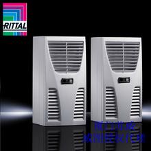 Rittal机柜空调SK3302100威图认证代理图片