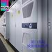 RITTAL机柜空调威图控制柜空调华南区代理