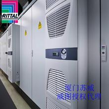 RITTAL机柜空调威图控制柜空调华南区代理图片