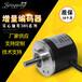 江苏厂家编码器旋转型角度型编码器绝对值编码器增量光电编码器