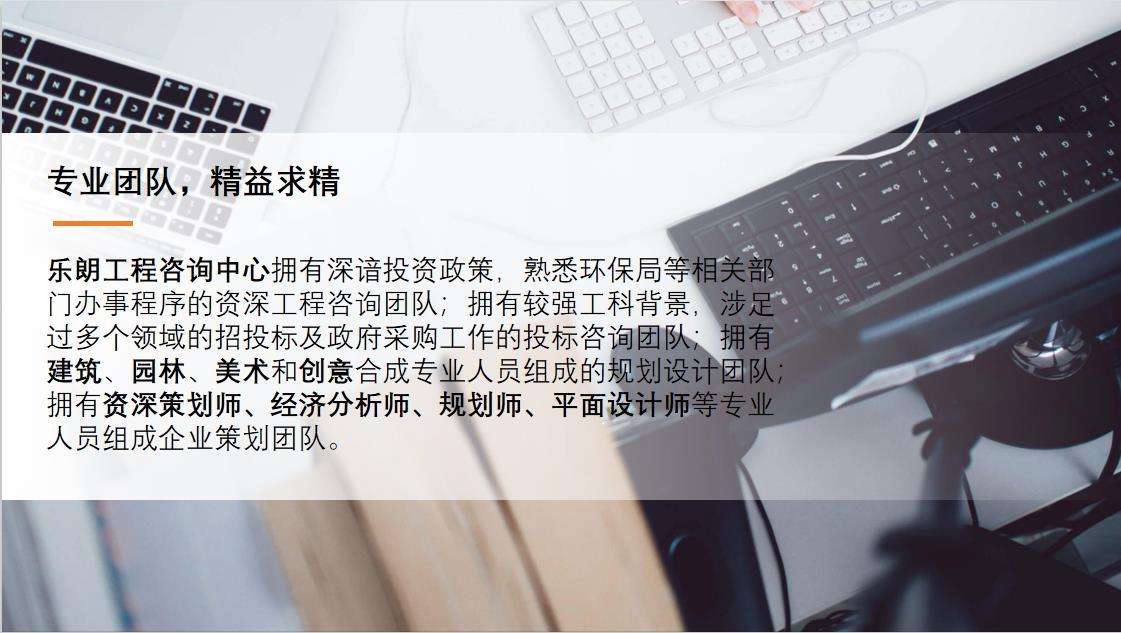 钦南写商业计划书、写项目企划书