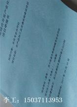 临猗县编写商业计划书公司-便宜做图片