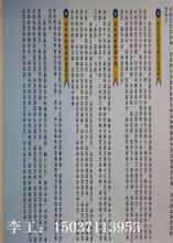 阳江代写项目计划书公司企划书编写