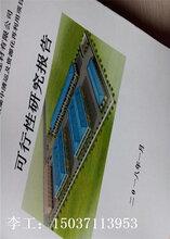 彝良县代写项目计划书公司企划书编写