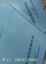 周宁县会写可行性分析报告公司-编写可行图片