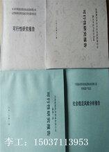 谢通门县代写项目计划书公司企划书编写