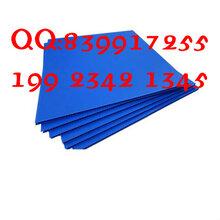 绵阳批发塑料中空板PP塑料中空板中空板厂家直销欢迎来电图片