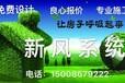 寧夏新風系統專業安裝