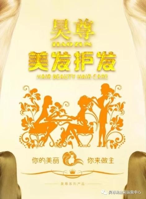 广州汉柔化妆品有限公司