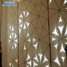 小區亂孔空調罩鋁單板、供應鋁單板廠家圖片