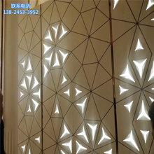 小区乱孔空调罩铝单板、供应铝单板厂家图片