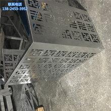 公寓定制特色空调罩铝单板、氟碳彩色空调罩厂家图片