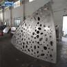 氟碳铝单板-穿冲孔铝单板-外墙铝单板