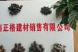 咸陽陶粒,咸陽陶粒廠家直銷,咸陽陶粒價格低,質量好。