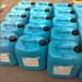 供蘭州空壓機冷卻液和甘肅空壓機配件報價