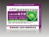 白菜甘藍病全治特效殺菌劑