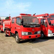 二手消防车,电动消防车大量现车销售,质保三年,送货到家图片