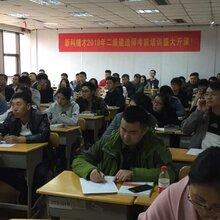 太仓浏河那里有自考的培训班浏河上课时间考试科目自考报考专业