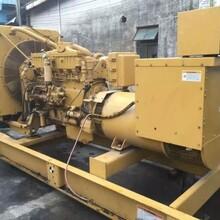 高淳二手發電機回收進口發電機組高價回收圖片