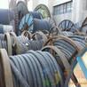 高低压电缆线