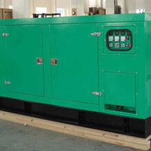扬州回收发电机(行业专家)扬州废旧发电机回收图片