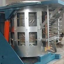 安吉哪里冶金成套設備回收安吉廢舊中頻爐回收拆除圖片