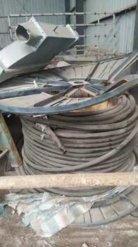 润州回收电线电缆润州废旧电缆线回收电力电缆高价收购