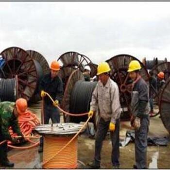 上海虹口區電纜線回收一米多少錢《上海電纜線回收公司現場估價