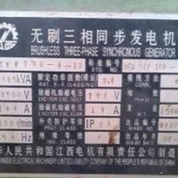 青浦馬陸區域變壓器高價收購廢舊變壓器專業回收咨詢
