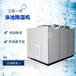 廣州泳池設備廣州泳池專用除濕機廣州三集一體熱泵除濕機
