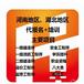 2019河南一级消防工程师代报名多少钱?审核需要社保吗?