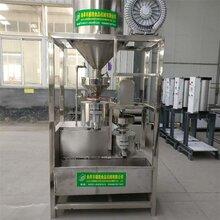 家庭作坊豆腐机价格河北花生豆腐机操作过程盛隆豆制品机械