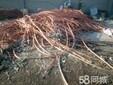 沧州废旧电缆回收今日价格图片